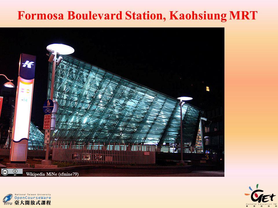 Formosa Boulevard Station, Kaohsiung MRT Wikipedia MiNe (sfmine79)