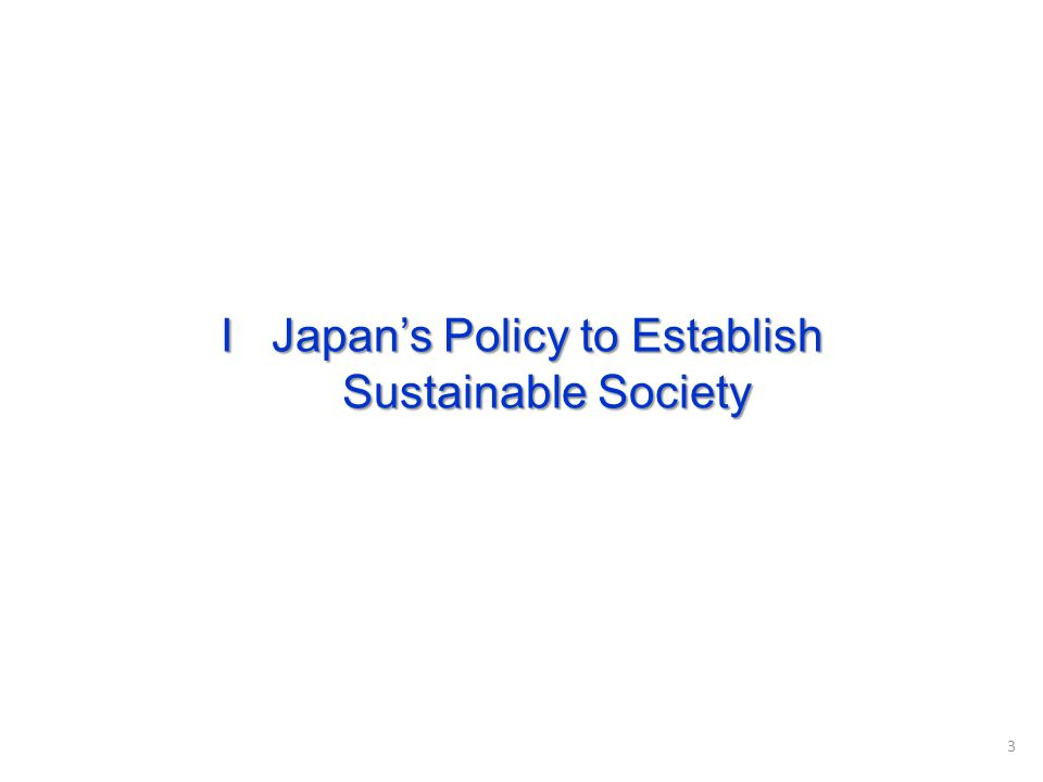 3 I Japans Policy to Establish Sustainable Society Sustainable Society
