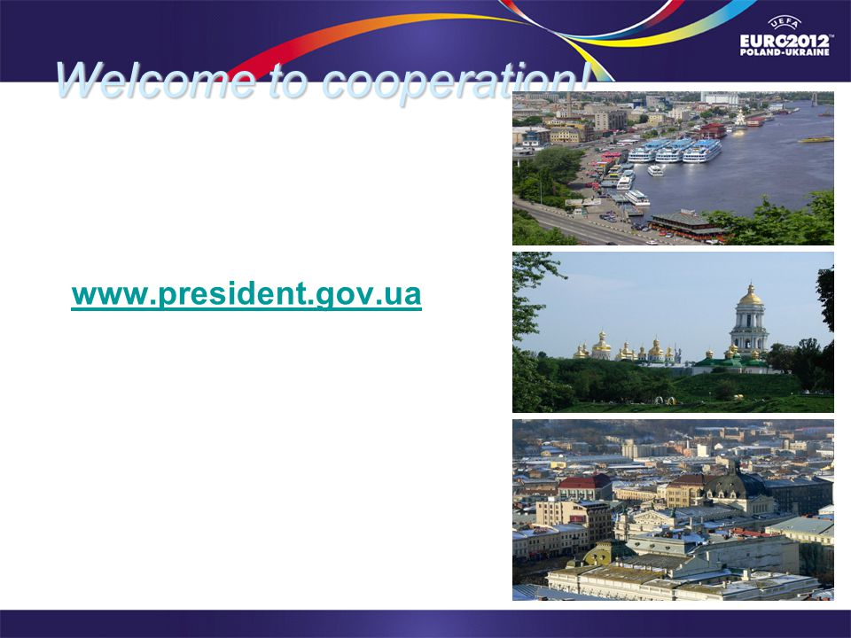 Welcome to cooperation! www.president.gov.ua