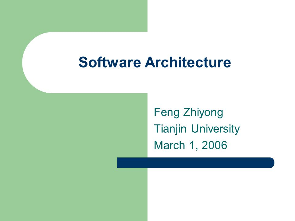 Software Architecture Feng Zhiyong Tianjin University March 1, 2006