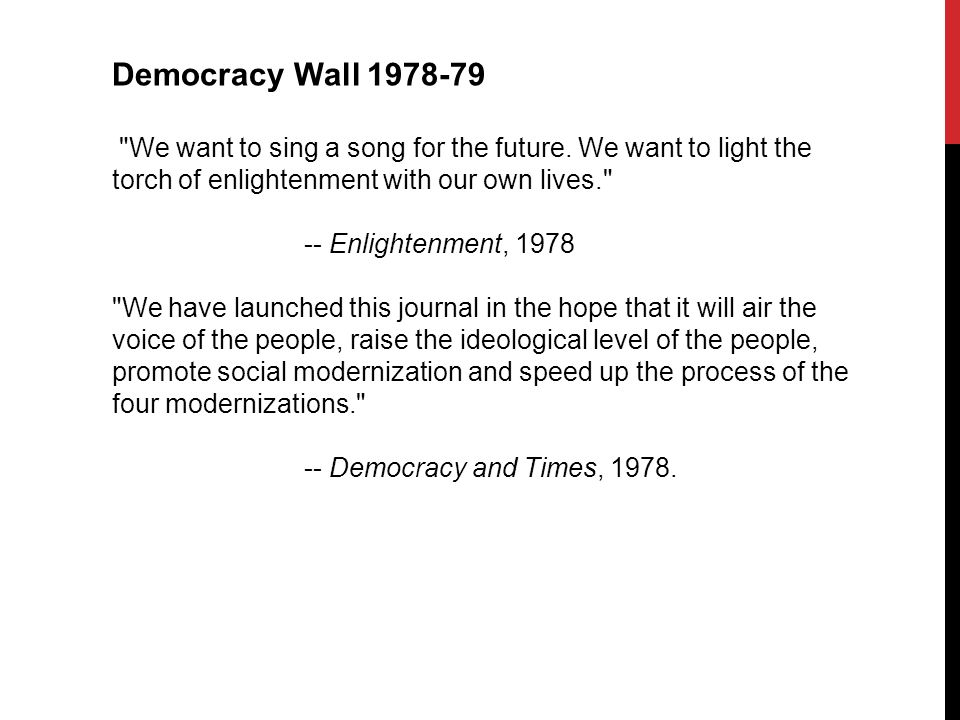 Democracy Wall 1978-79 We want to sing a song for the future.
