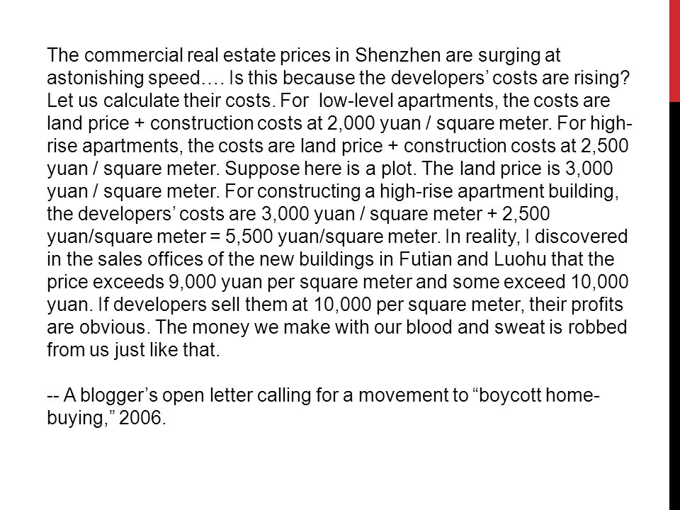 The commercial real estate prices in Shenzhen are surging at astonishing speed….