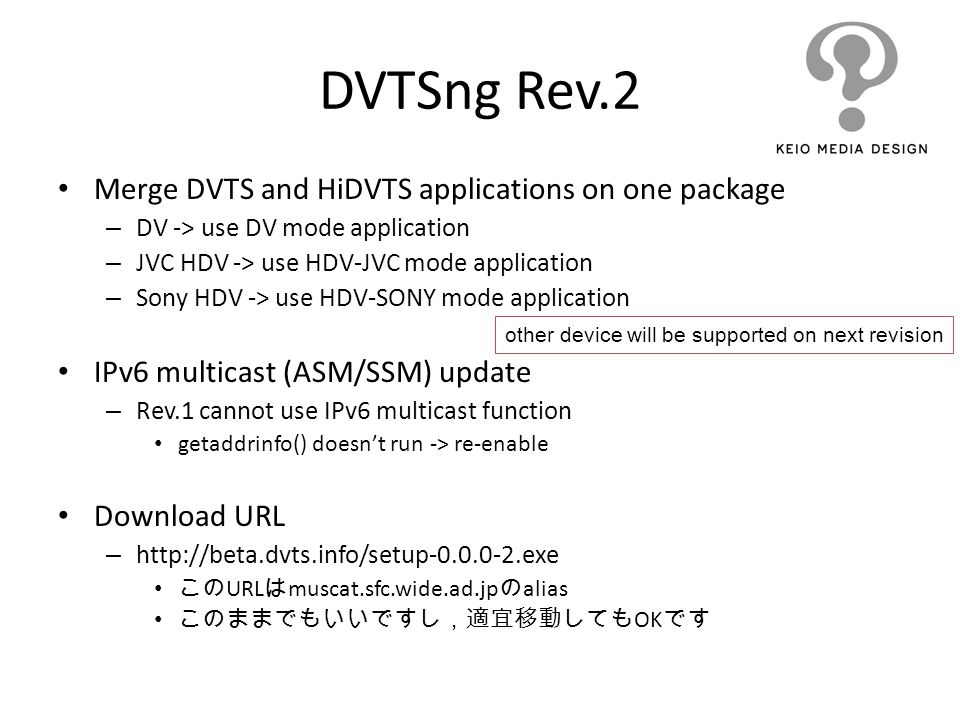 DVTSng Rev.2 Merge DVTS and HiDVTS applications on one package – DV -> use DV mode application – JVC HDV -> use HDV-JVC mode application – Sony HDV ->