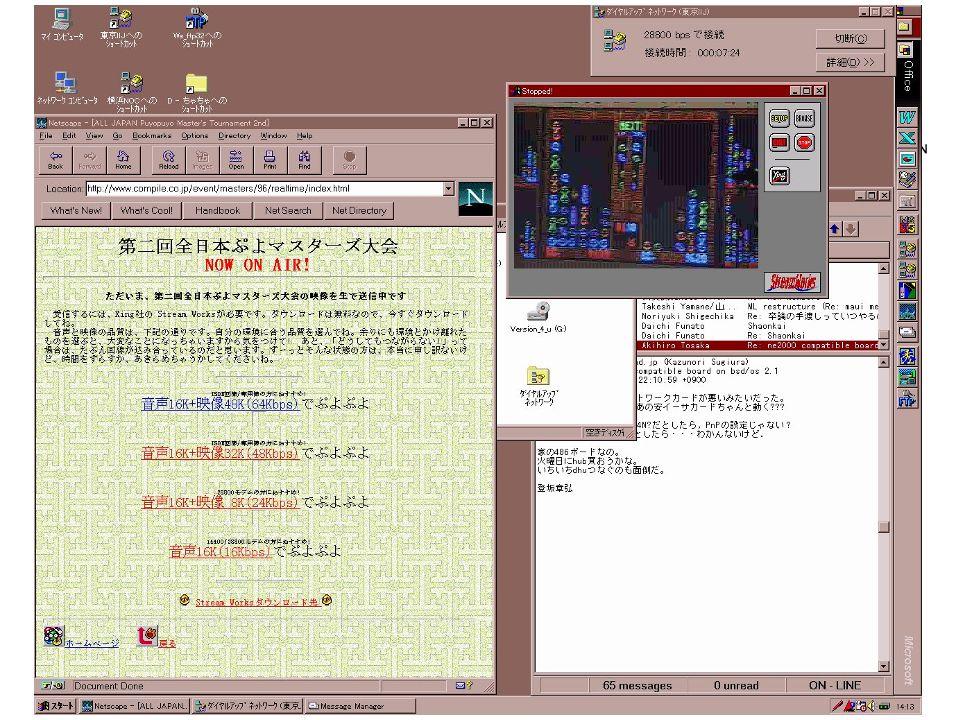 DMC Studio @Keio Mita Location: Tokyo, Japan Operated by: Keio University DMC Institute DVTS and Polycom / Multipoint capable IPv4/IPv6