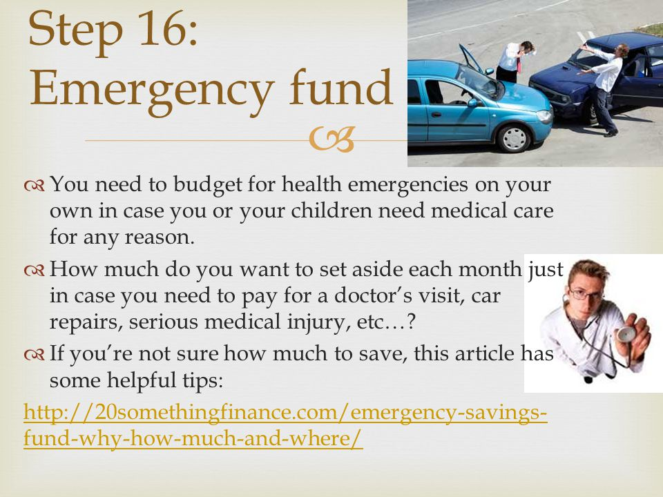 You need to budget for health emergencies on your own in case you or your children need medical care for any reason. How much do you want to set aside