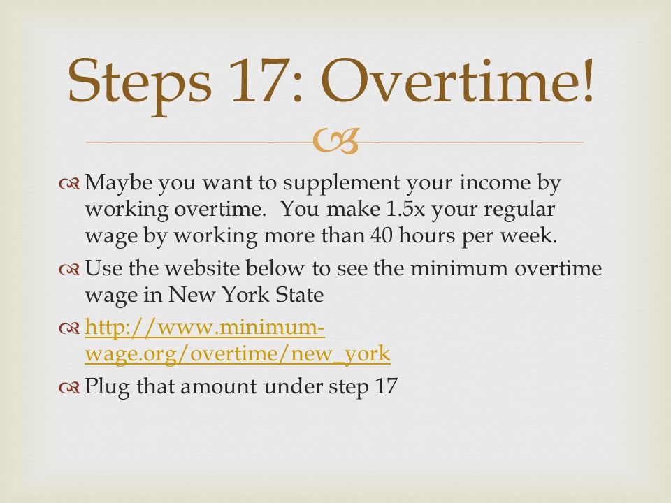 Maybe you want to supplement your income by working overtime.