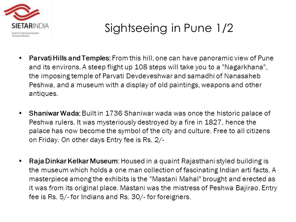 Sightseeing in Pune 1/2 Parvati Hills and Temples: From this hill, one can have panoramic view of Pune and its environs.