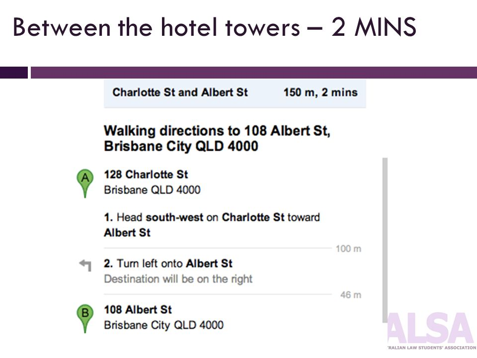 Between the hotel towers – 2 MINS