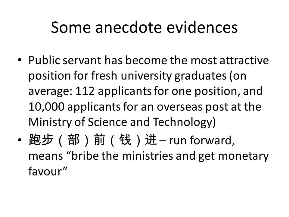 Some anecdote evidences Public servant has become the most attractive position for fresh university graduates (on average: 112 applicants for one position, and 10,000 applicants for an overseas post at the Ministry of Science and Technology) – run forward, means bribe the ministries and get monetary favour