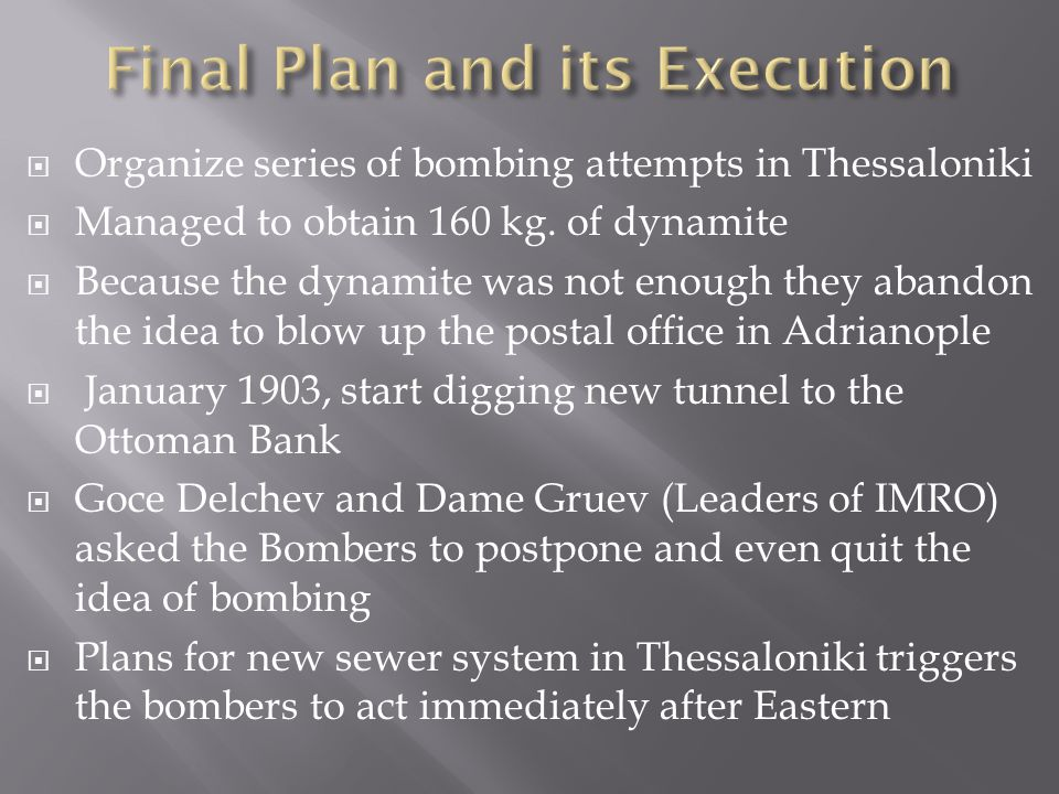 Organize series of bombing attempts in Thessaloniki Managed to obtain 160 kg. of dynamite Because the dynamite was not enough they abandon the idea to