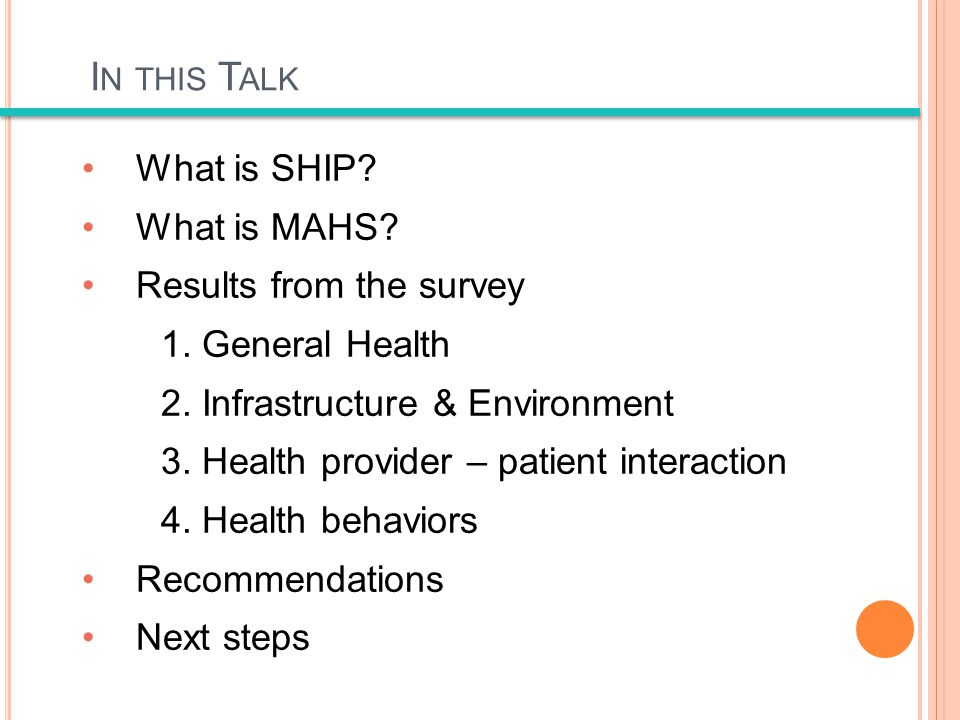 I N THIS T ALK What is SHIP. What is MAHS. Results from the survey 1.