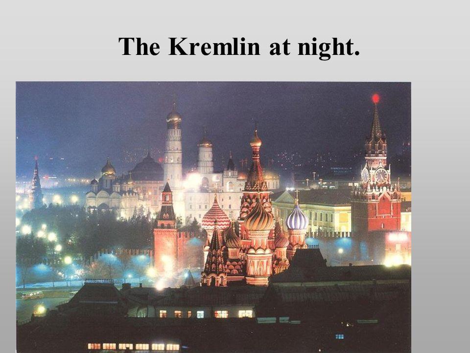 The Kremlin at night.