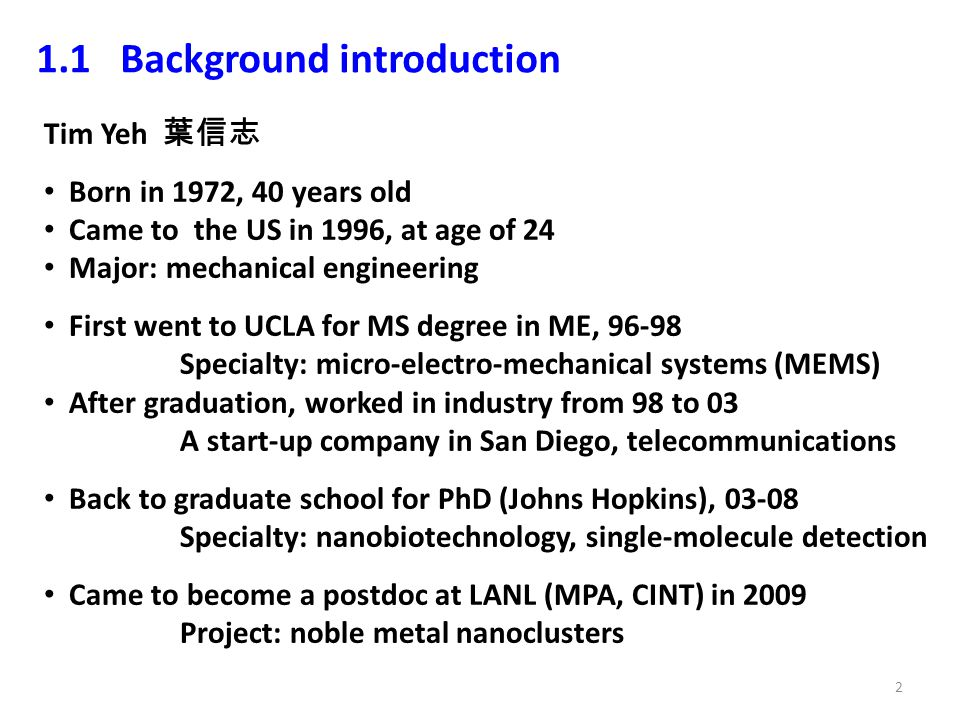 1.1 Background introduction Tim Yeh Born in 1972, 40 years old Came to the US in 1996, at age of 24 Major: mechanical engineering First went to UCLA f