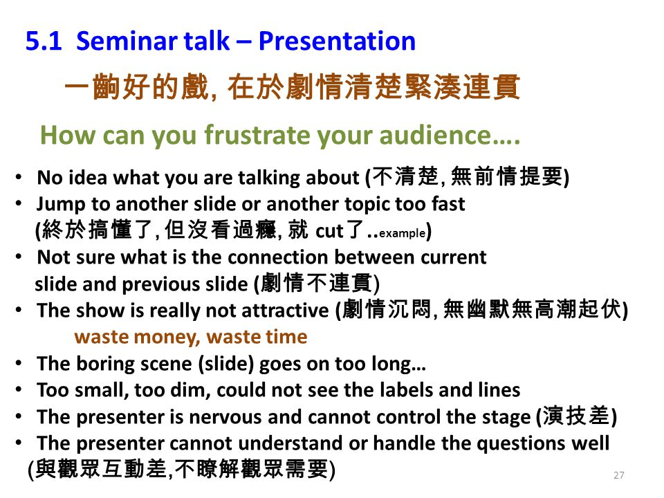 5.1 Seminar talk – Presentation How can you frustrate your audience….