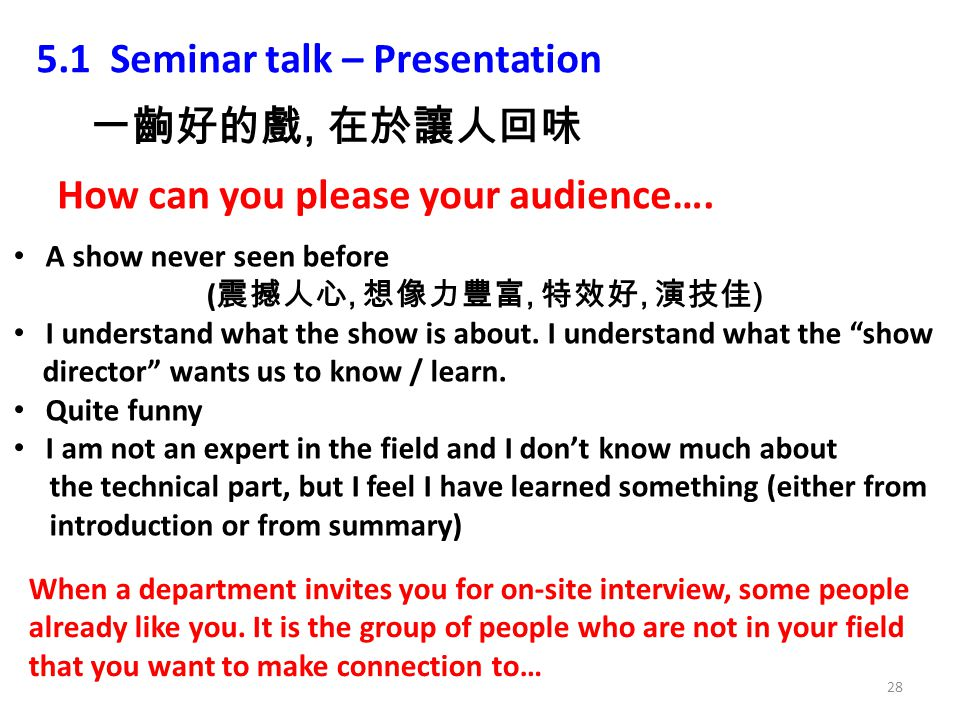 5.1 Seminar talk – Presentation How can you please your audience…. A show never seen before (,,, ) I understand what the show is about. I understand w