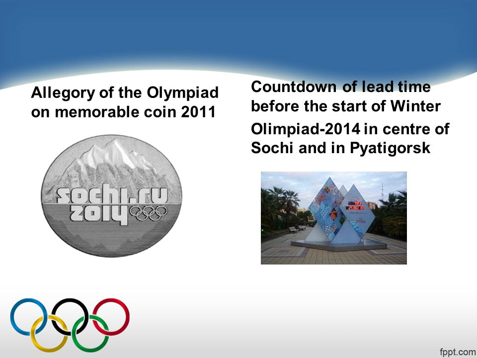 Allegory of the Olympiad on memorable coin 2011 Countdown of lead time before the start of Winter Olimpiad-2014 in centre of Sochi and in Pyatigorsk