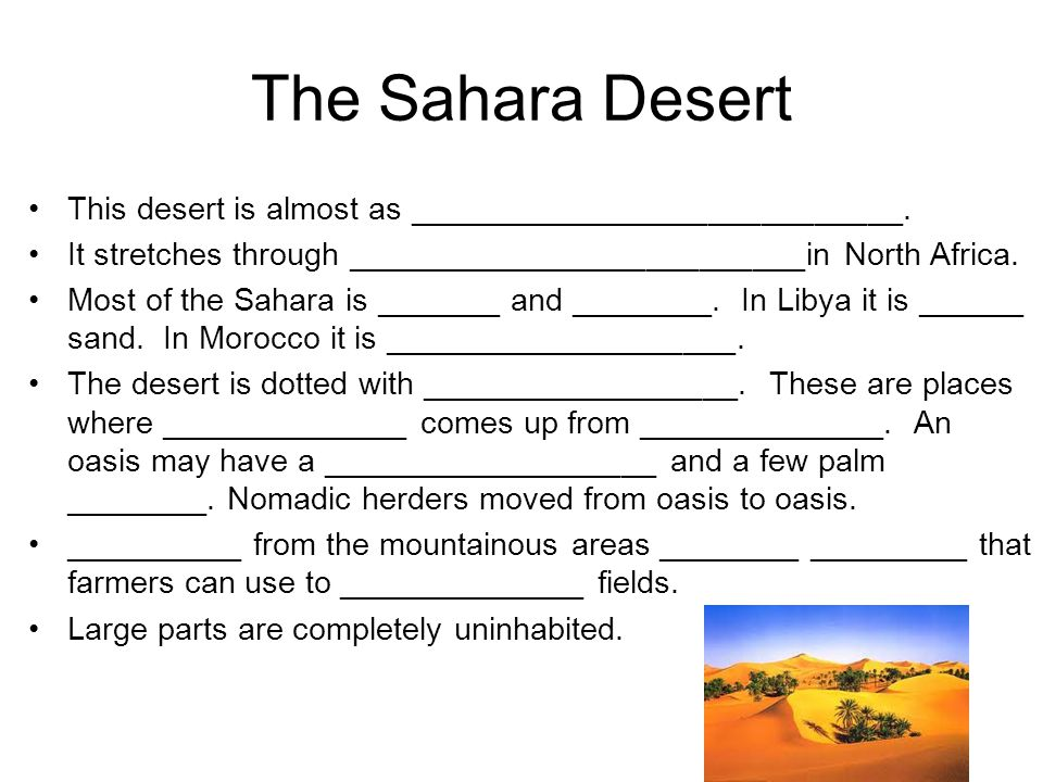 The Sahara Desert This desert is almost as ____________________________. It stretches through __________________________in North Africa. Most of the S
