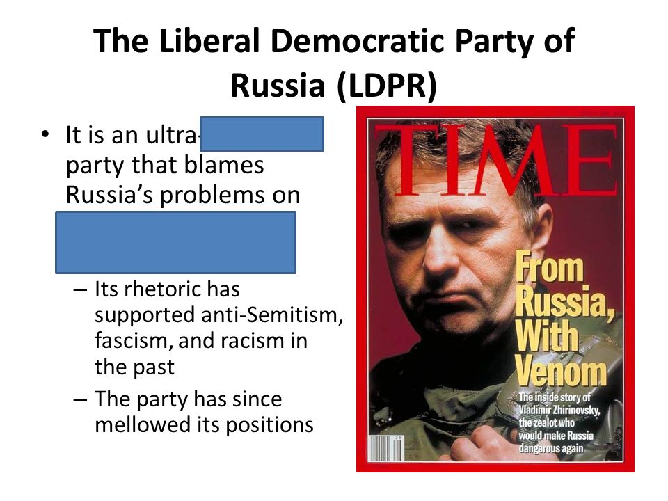 The Liberal Democratic Party of Russia (LDPR) It is an ultra-nationalist party that blames Russias problems on Jews and non-ethnic Russians – Its rhet