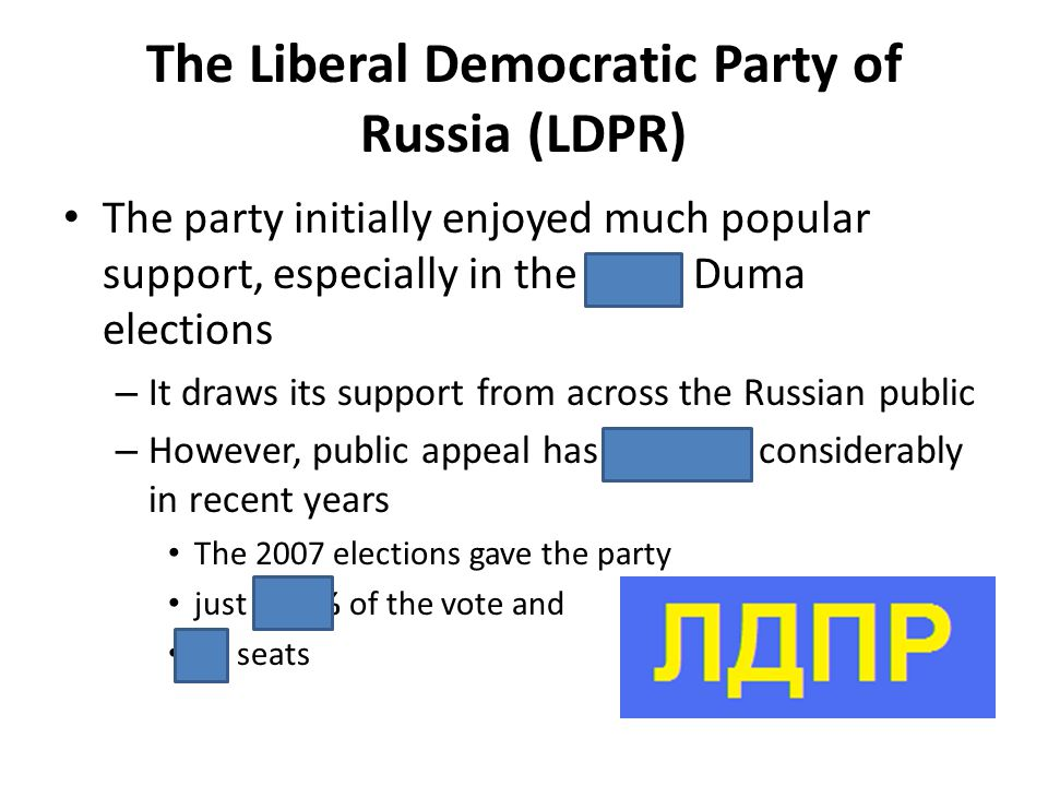 The Liberal Democratic Party of Russia (LDPR) The party initially enjoyed much popular support, especially in the 1993 Duma elections – It draws its s