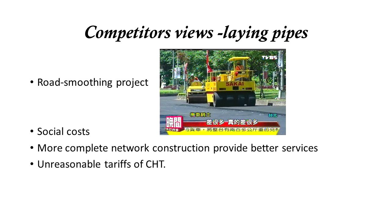 Competitors views -laying pipes Road-smoothing project Social costs More complete network construction provide better services Unreasonable tariffs of