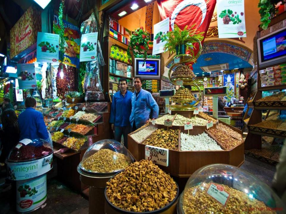 The Spice Bazaar also known as the Egyptian Bazaar