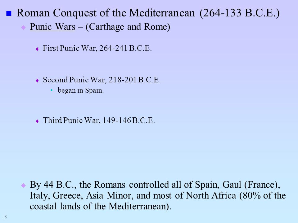 Roman Conquest of the Mediterranean (264-133 B.C.E.) Punic Wars – (Carthage and Rome) First Punic War, 264-241 B.C.E. Second Punic War, 218-201 B.C.E.