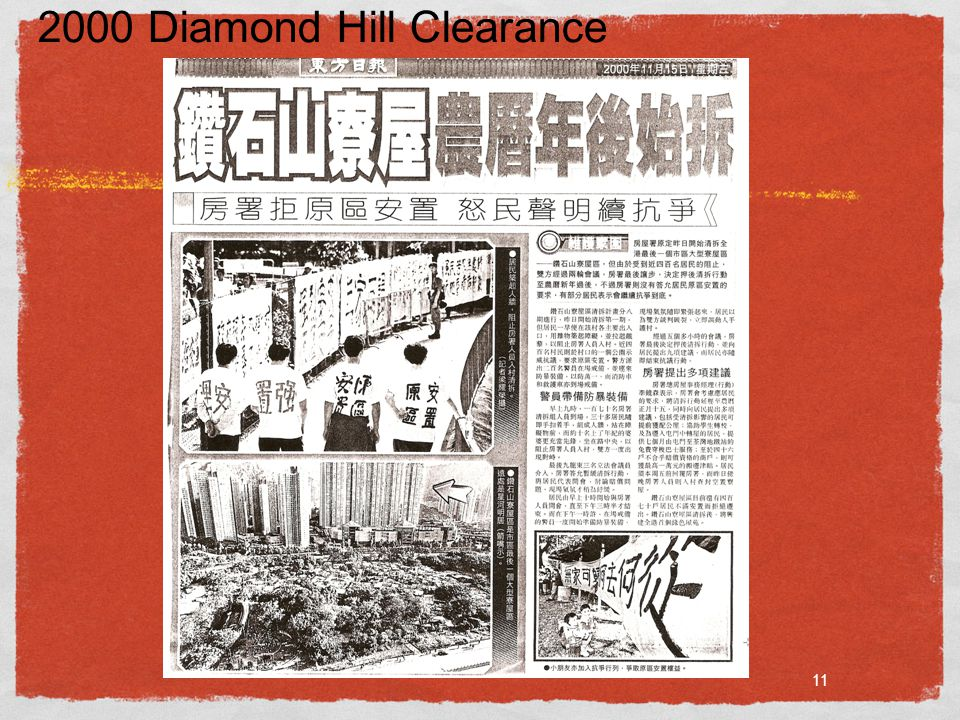 11 2000 Diamond Hill Clearance