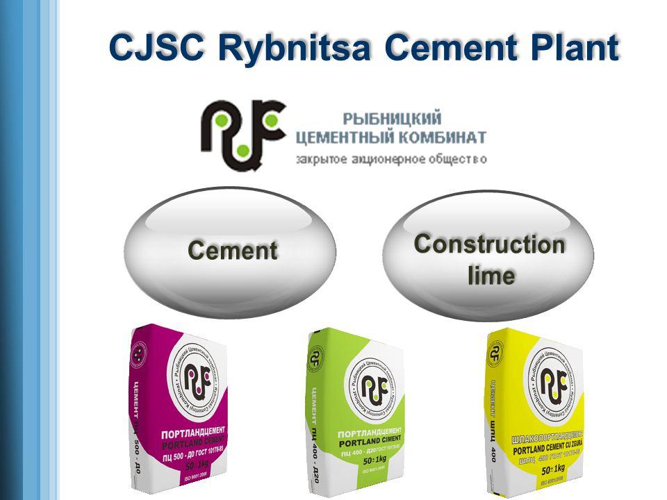 CJSC Rybnitsa Cement Plant