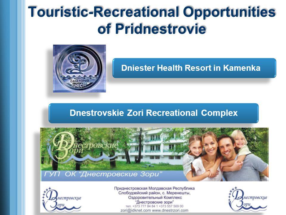 Touristic-Recreational Opportunities of Pridnestrovie Dniester Health Resort in Kamenka Dnestrovskie Zori Recreational Complex