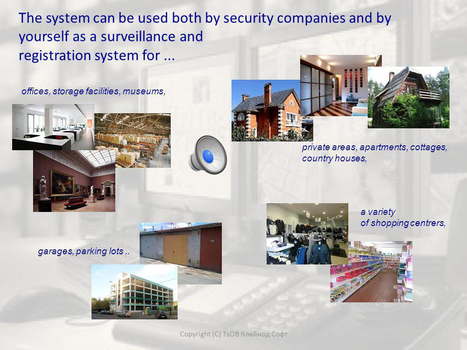 The main system functionality – Copyright (C) ТзОВ Клейнод Софт Object Customer Guard company Rapid response team -GPS data -Object passport photo of the scene alarm info Illegal event alarm is instantaneous, automatic, documentary notification of the fact of illegal act - photo of the scene photo of the scene