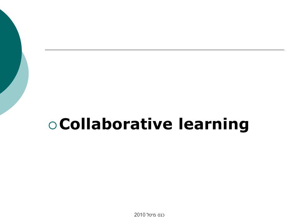 כנס מיטל 2010 The next category, collaboration, seems to be larger within LIS university students (64.28%) than within LIS college students (35.71%)