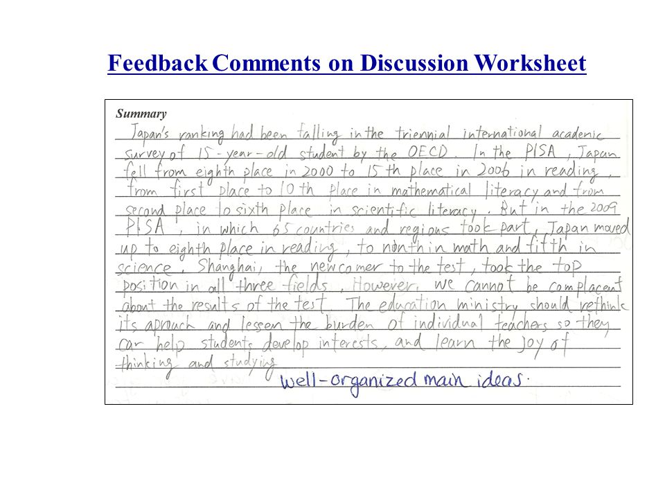 Feedback Comments on Discussion Worksheet