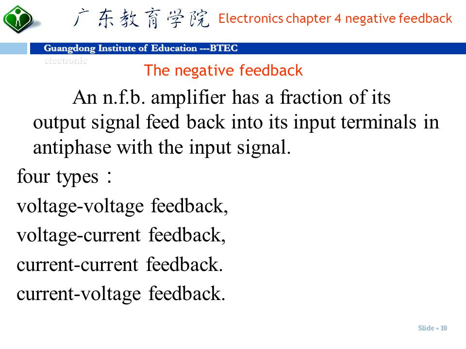et Dignitas Guangdong Institute of Education ---BTEC electronic Amor Electronics chapter 4 negative feedback Slide - 10 The negative feedback An n.f.b