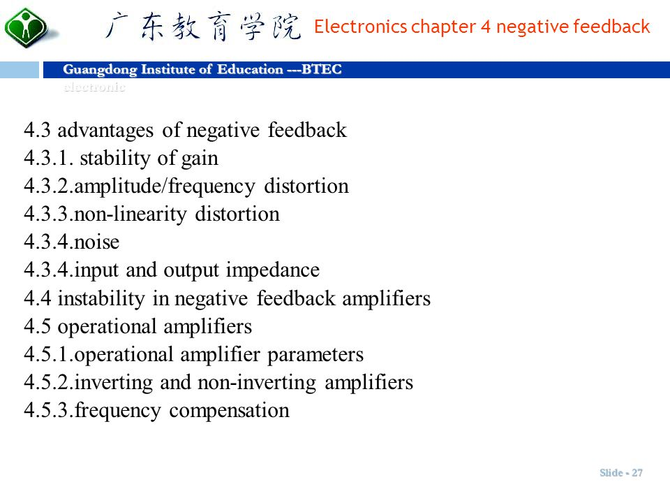 et Dignitas Guangdong Institute of Education ---BTEC electronic Amor Electronics chapter 4 negative feedback Slide - 27 4.3 advantages of negative fee