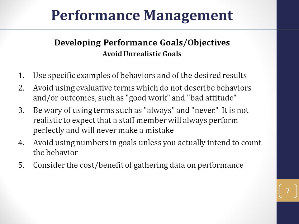 Developing Performance Goals/Objectives Avoid Unrealistic Goals 1.Use specific examples of behaviors and of the desired results 2.Avoid using evaluati