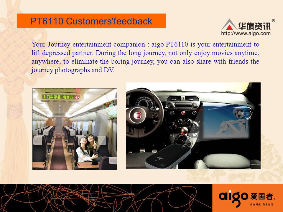 Your Journey entertainment companion : aigo PT6110 is your entertainment to lift depressed partner.