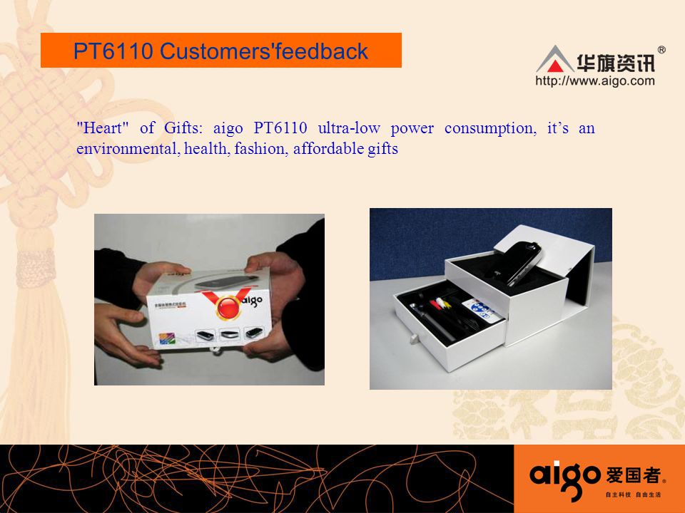 Heart of Gifts: aigo PT6110 ultra-low power consumption, its an environmental, health, fashion, affordable gifts PT6110 Customers feedback