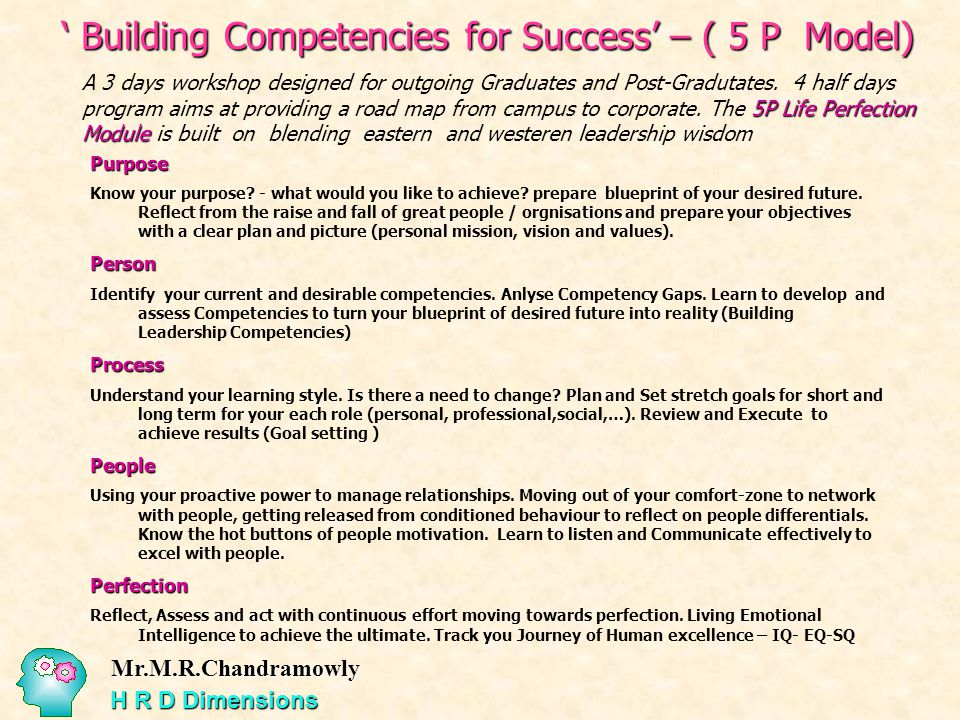 Building Competencies for Success – ( 5 P Model) Building Competencies for Success – ( 5 P Model) Purpose Know your purpose? - what would you like to