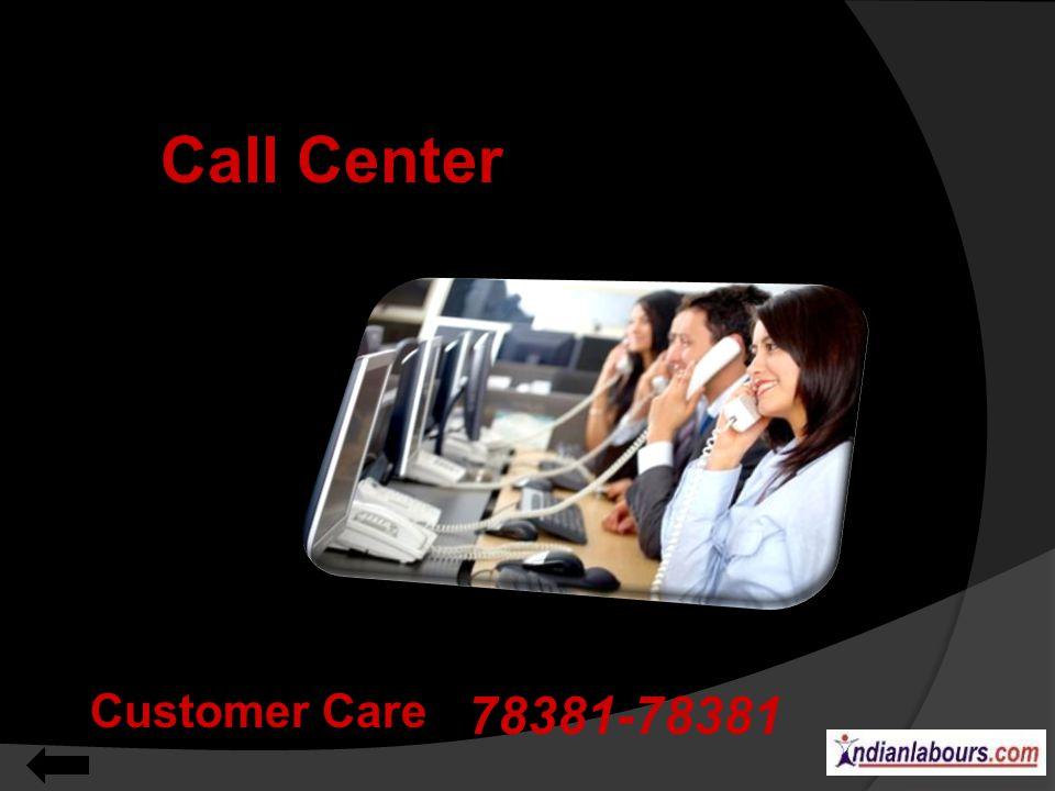 Head Office AAR DEE CITY C63/B,Ground Floor, Sec-52, Gurgaon, Haryana, Pin - 122001.