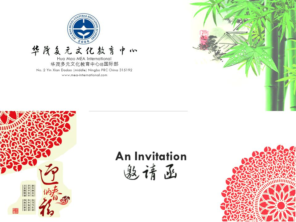 An Invitation Hua Mao MEA International IB No.