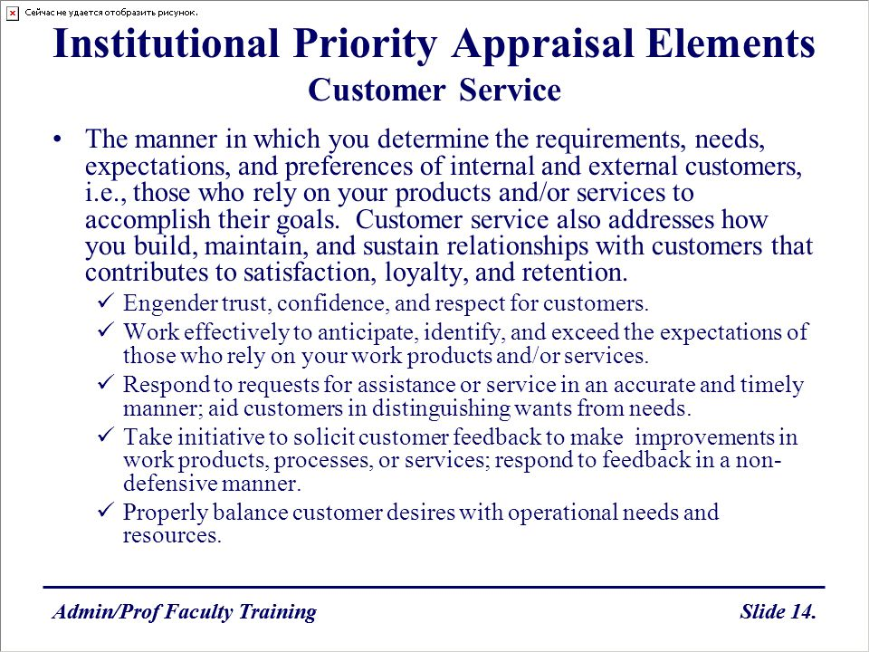 Admin/Prof Faculty TrainingSlide 14.Admin/Prof Faculty TrainingSlide 14. Institutional Priority Appraisal Elements Customer Service The manner in whic