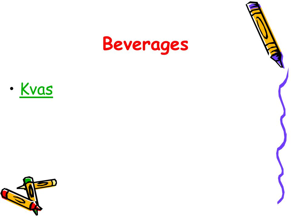 Beverages Kvas