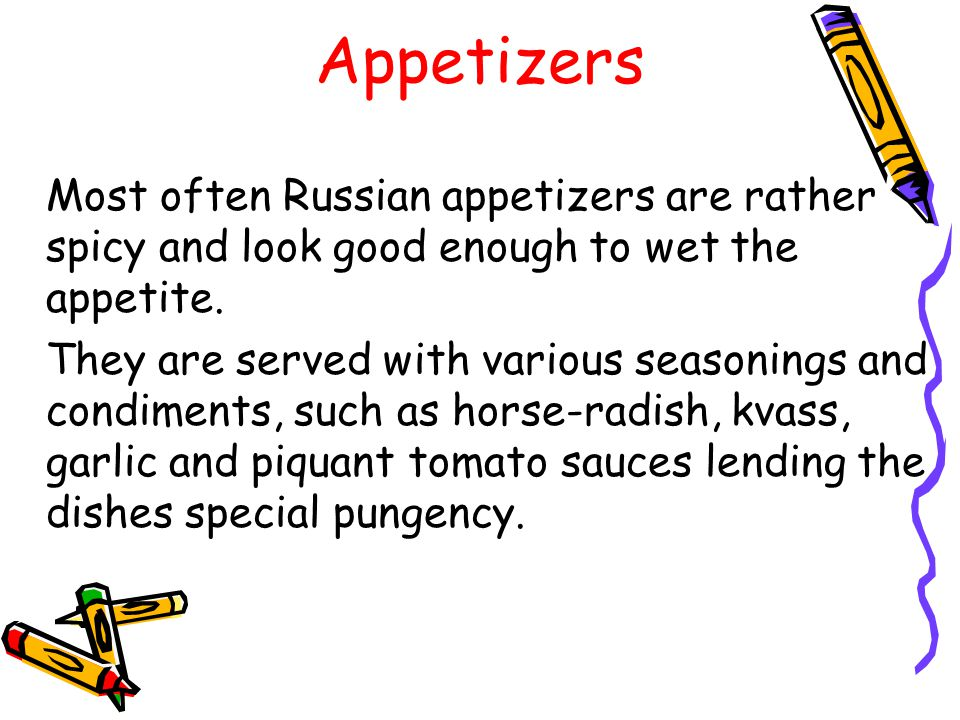 Appetizers Most often Russian appetizers are rather spicy and look good enough to wet the appetite. They are served with various seasonings and condim