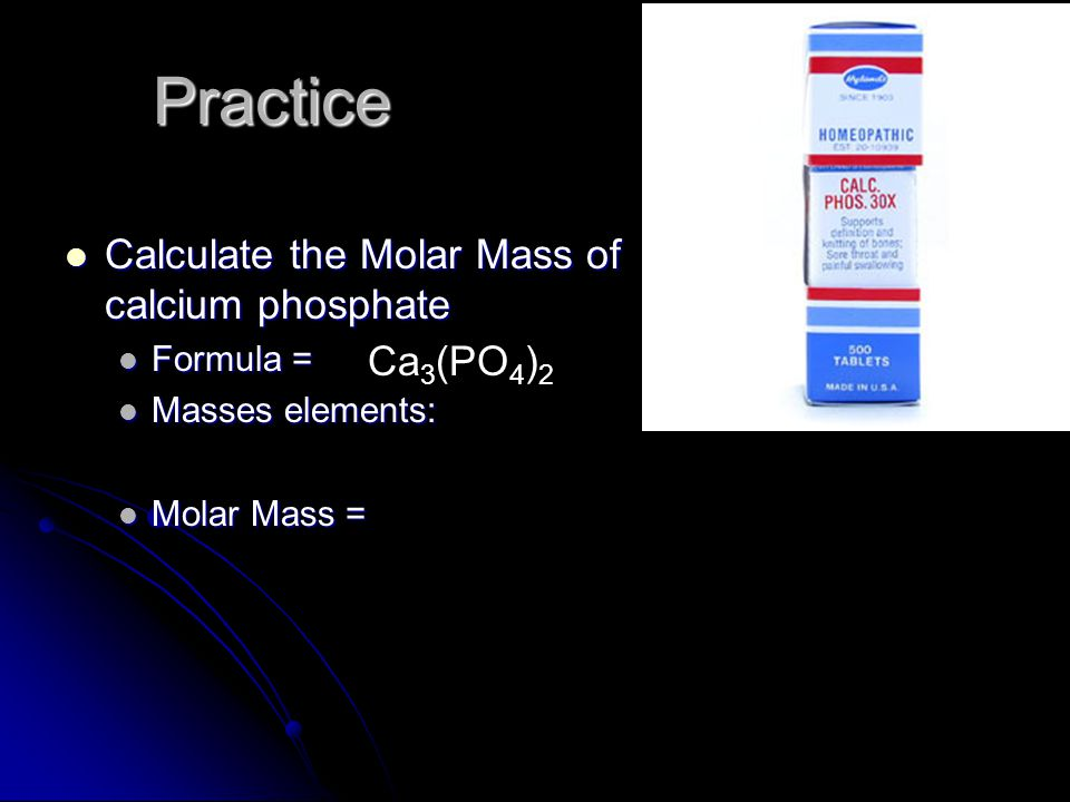 Flowchart Atoms or Molecules Moles Mass (grams) Divide by 6.02 X 10 23 Multiply by 6.02 X 10 23 Multiply by atomic/molar mass from periodic table Divide by atomic/molar mass from periodic table