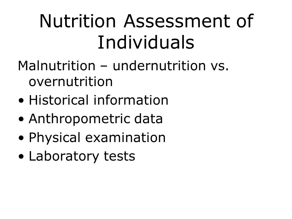 Using Nutrient Recommendations Recommendations should be met by consuming a varied diet Recommendations apply to average daily intakes Each DRI catego