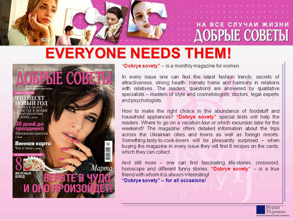 Dobrye sovety – is a monthly magazine for women.