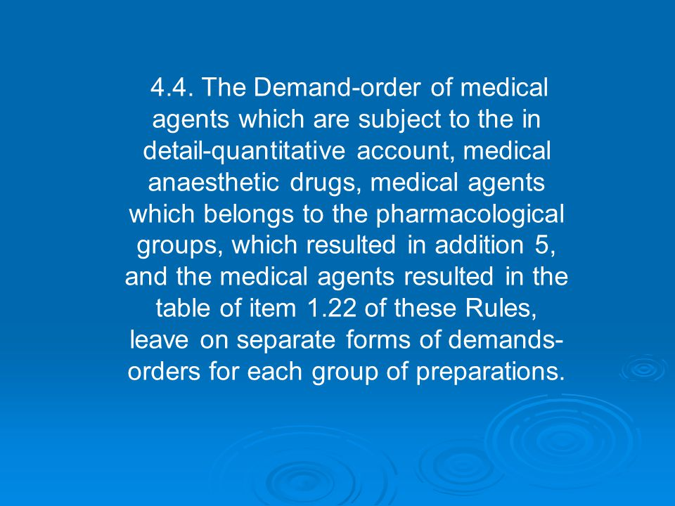 4.4. The Demand-order of medical agents which are subject to the in detail-quantitative account, medical anaesthetic drugs, medical agents which belon