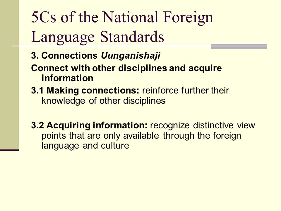 5Cs of the National Foreign Language Standards 3. Connections Uunganishaji Connect with other disciplines and acquire information 3.1 Making connectio