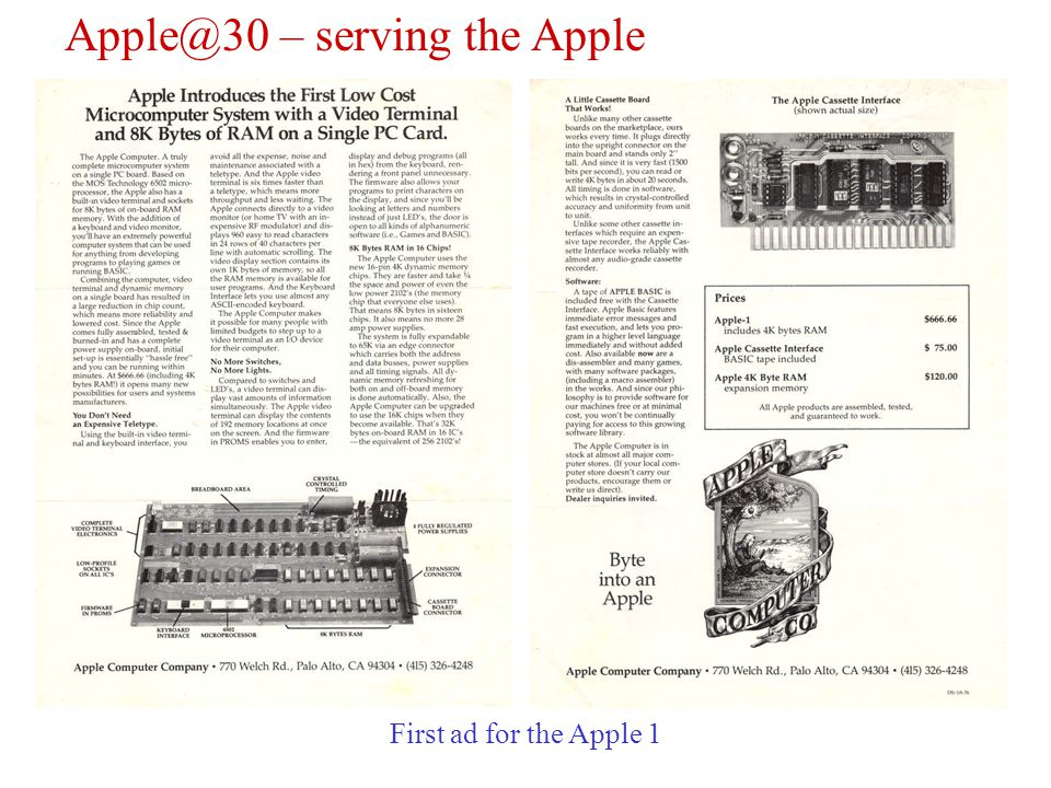 Apple@30 – serving the Apple First ad for the Apple 1