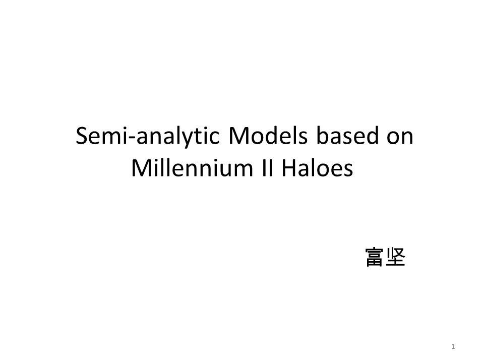 The reason for the inconsistency from different halo resolutions No gas consumption or metal production in small haloes based on Millennium simulation The H 2 proportional star formation law is more sensitive to the gas metallicity than Guo Qi and De Lucias recipe Inconsistency: earlier star formation processes in Millennium II scenario metallicity H 2 star formation gas consumption Possible solution: decrease the H 2 formation rate in small galaxies/haloes change the supernova feedback ….